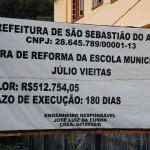 Escola Municipal Júlio Vieitas passa por reformas com recursos do próprio município